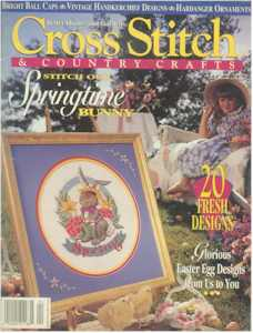 1994 April Cross Stitch and Country Crafts