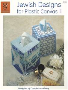 Jewish Designs for Plastic Canvas I