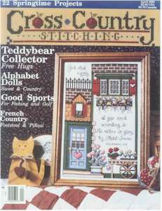 1993 April Issue Cross Country Stitching