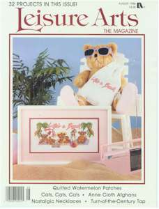 1988 August Issue