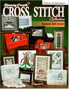 2014 Annual Gift Issue