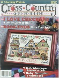1995 October Issue Cross Country Stitching