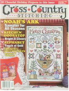 1995 December Issue Cross Country Stitching