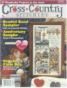 1995 April Issue Cross Country Stitching
