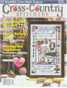 1995 June Issue Cross Country Stitching