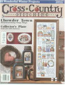 1994 February Issue Cross Country Stitching