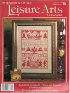 1993 February Issue