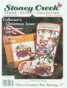 1995 July/Aug Issue Stoney Creek
